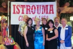 Winbourne Elementary - Jimmy Russell, Theresa Rome Hay, Lorry Simmons Trotter, Susan Purcell Collins, Linda Pittman Spru